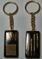 Intel keychain Pentium Andy Grove quote