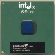 Intel PIII RB80526PZ667256 QM50ES