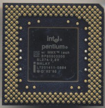 Intel BP80503200 SL274